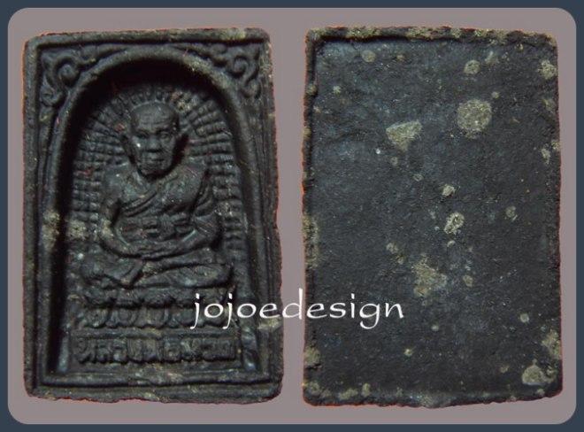 พระหลวงพ่อทวด อ.นอง เนื้อว่านเสาร์ห้า ปี พ.ศ.2539 สี่เหลี่ยม