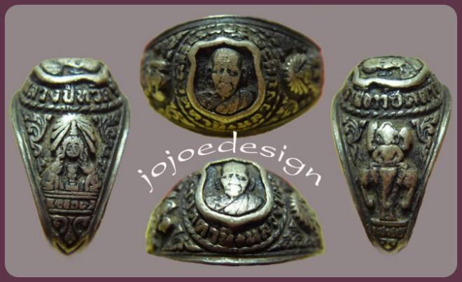 แหวนเนื้อเงิน หลวงปู่ทวด วัดทรายขาว เสาร์ห้า ปี2539