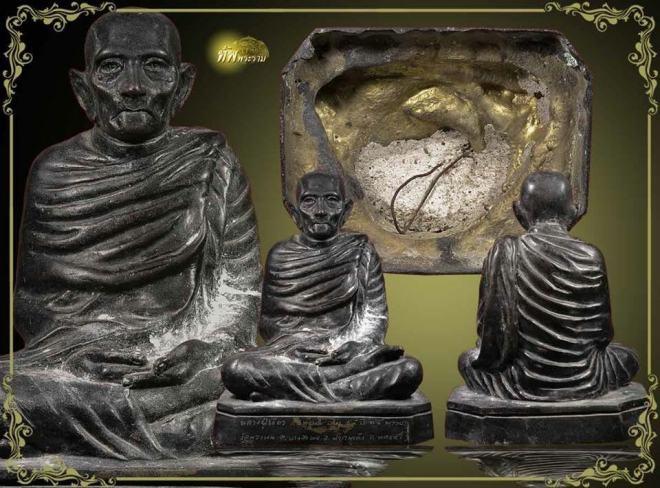พระบูชาหลวงปู่เขียว วัดหรงบน ปี2519 ฐานเหลี่ยมเซาะร่องก้นดินฝรั่ง