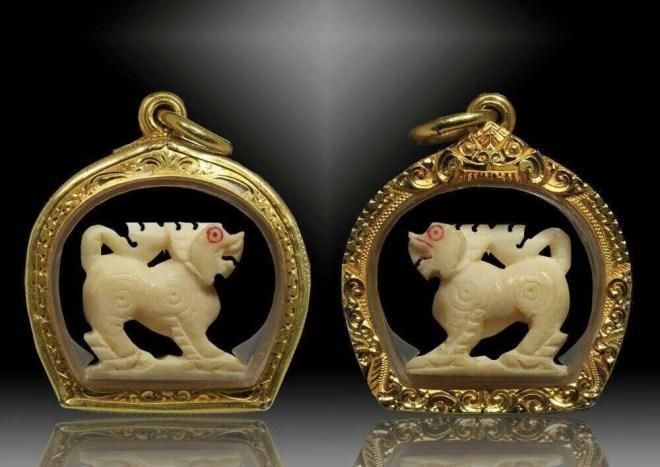 สิงห์งาแกะหลวงพ่อหอม วัดชากหมาก 2ขวัญ3วงแหวน หน้ากิเลนตาแดง