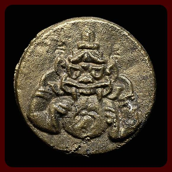 เหรียญหล่อราหู อาจารย์ศรีเงิน วัดดอนศาลา สุริยคราสปี2538