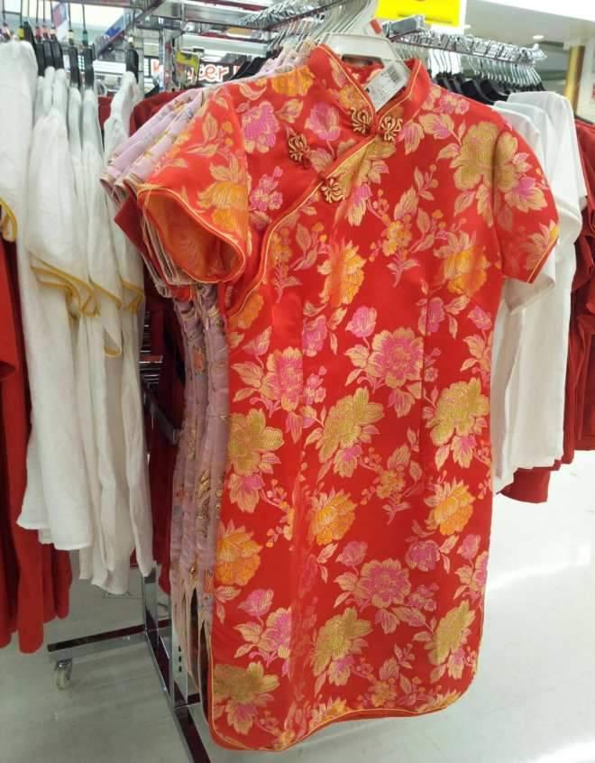 เสื้อแดงตรุษจีน 2559 ชุดกี่เพ้า ปี2019