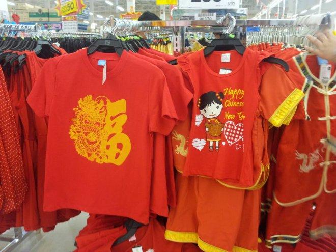 เสื้อตรุษจีน 2559 เดินเล่นBig c ชุดตรุษจีนปี2016