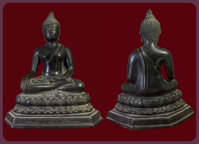 พระพุทธรูปบูชา วัดโคกเมรุ ปี2516 อ.ฉวาง จ.นครศรีธรรมราช