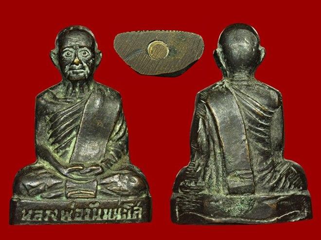 รูปเหมือนปั๊มหลวงพ่อวัน มะนะโส วัดประสิทธิชัย รุ่นแรก ปี2506