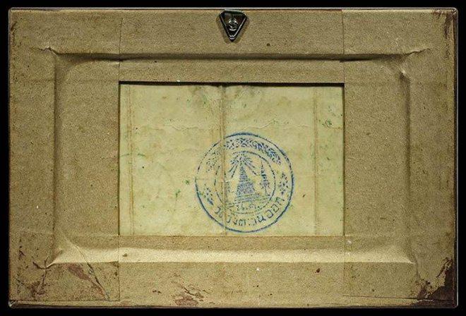 ธนบัตรขวัญถุง หลวงพ่อคล้าย ออกที่วัดวังตะวันออก ปี2503