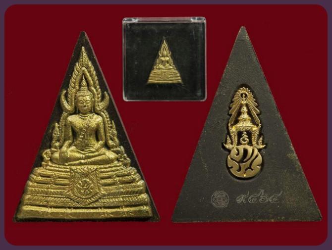 พระพุทธชินราช เนื้อผงหลัง ภ.ป.ร.ทองคำ ปี 2548 อมูเลทโชว์