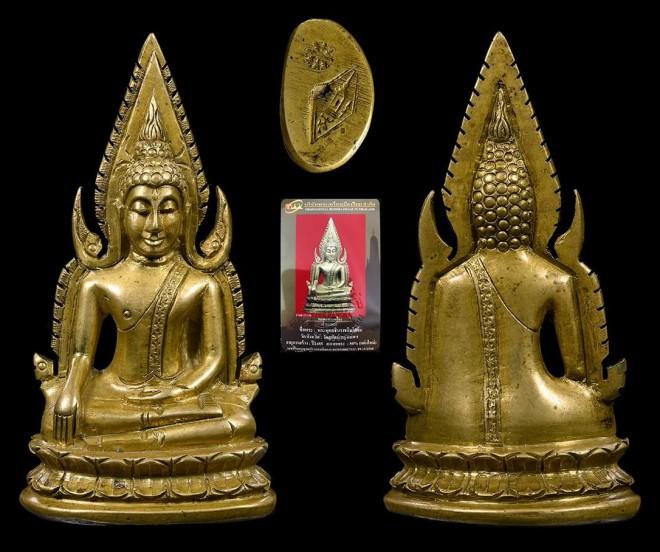 พระพุทธชินราช วัดสุทัศน์ รุ่นอินโดจีน 2485 ตอกโค้ด พิมพ์แต่งฝีมือช่างโอ