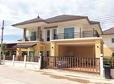 Property No. HSS-115