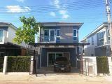 Property No. H2SS-200