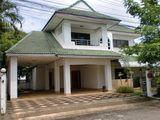 Property No. H2SS-150
