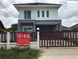 Property No. H2SS-153