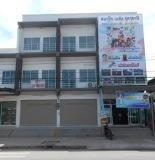 Property No. OSR-009