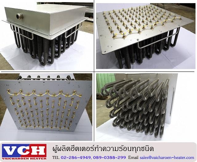 ชุดฮีตเตอร์ลมร้อน ติดในท่อดักส์ duct heater