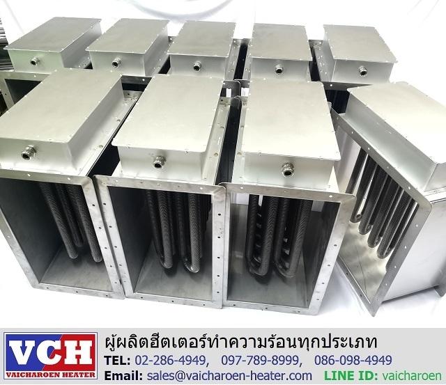 ฮีตเตอร์แอร์ดักส์ Air duct heater