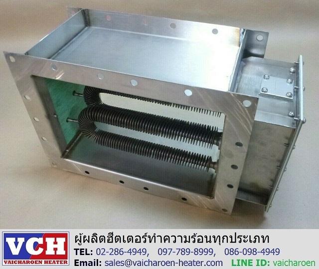 Heater ลมร้อนสำหรับท่อส่งลม