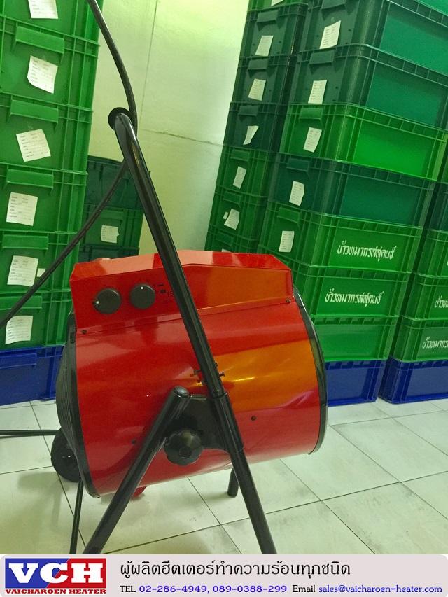 เครื่องทำลมร้อน ใช้ไล่ความชื้น ในห้องเก็บอาหาร เป่าแห้งอาหาร