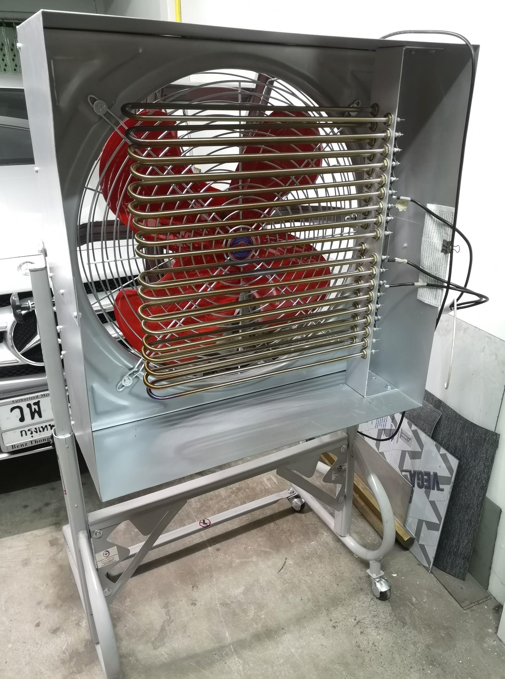 ฮีตเตอร์ลมร้อน 36000 watt