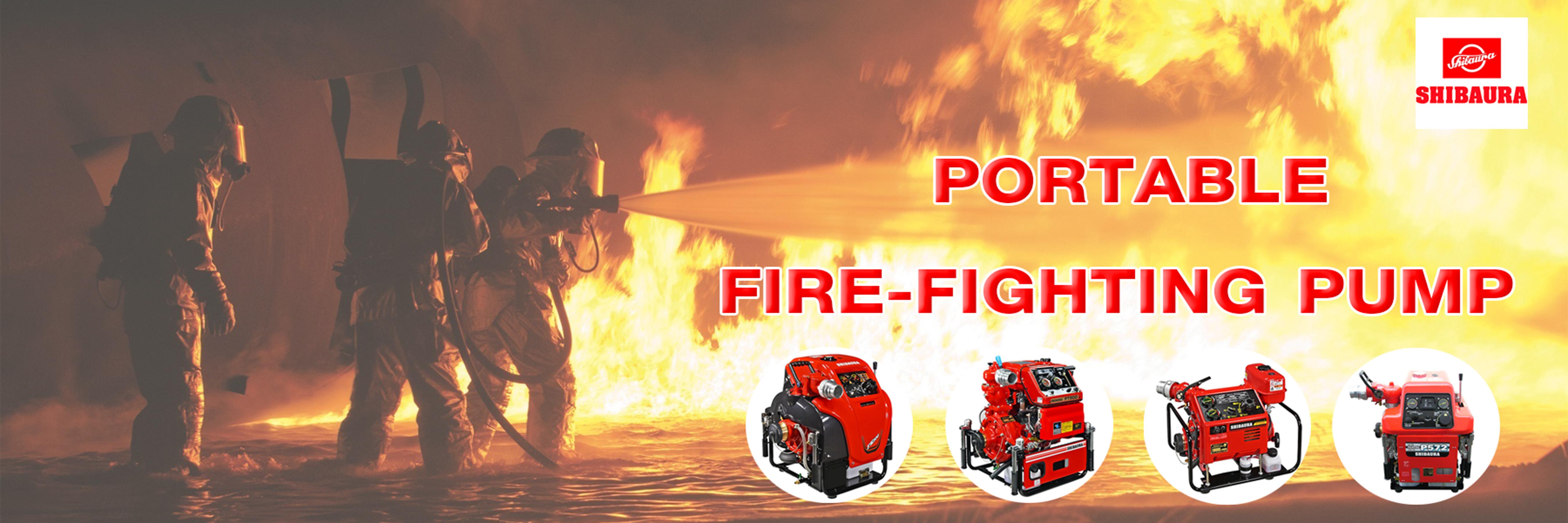 เครื่องสูบน้ำดับเพลิง SHIBAURA