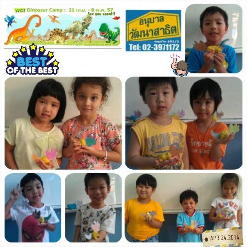 Enjoy with Dinosaur : Wattanasatit Summer Camp on April  กิจกรรมเสริมภาษาอังกฤษ ช่วงปิดเทอมซัมเมอร์ สำหรับเด็กเนอสเซอรี่ - อนุบาล 3  สนใจติดต่อ 02-3971172