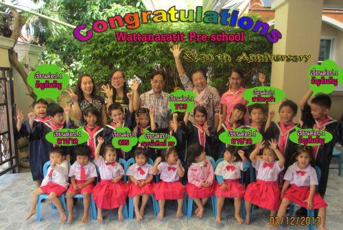 Congratulation Anubarn Wattanasatit   แสดงความยินดีกับเด็ก ที่ไปต่อ ป.1 อัสสัมชัญ  ลาซาล  กรุงเทพคริสเตียน  สาธิตจุฬา   Thai Christian   International school   สอบถามติดต่อ  02-3971172