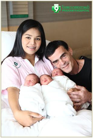 ตั้งครรภ์แฝด