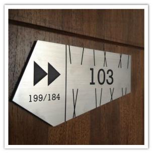 ตัวอย่างงานกัดกรด ป้ายบ้านเลขที่สแตนเลสแฮร์ไลน์ REPLAY Samui