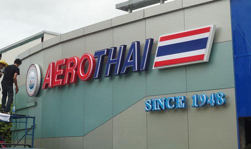 การติดตั้งกล่องไฟ LED ป้ายทางเข้า บจก.วิทยุการบินแห่งประเทศไทย