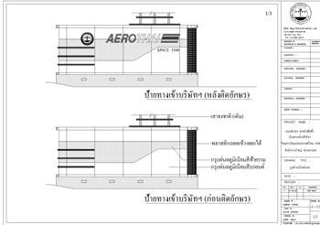 aero thai 1