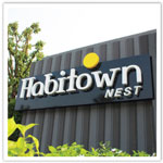 ����˹���ç��� Habitown Nest