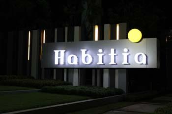 ป้ายหน้าโครงการหมู่บ้าน ฮาบิเทีย ราชพฤกษ์
