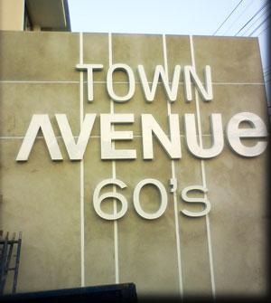 ป้ายหน้าโครงการ Town Avenue 60 วิภาวดี 60