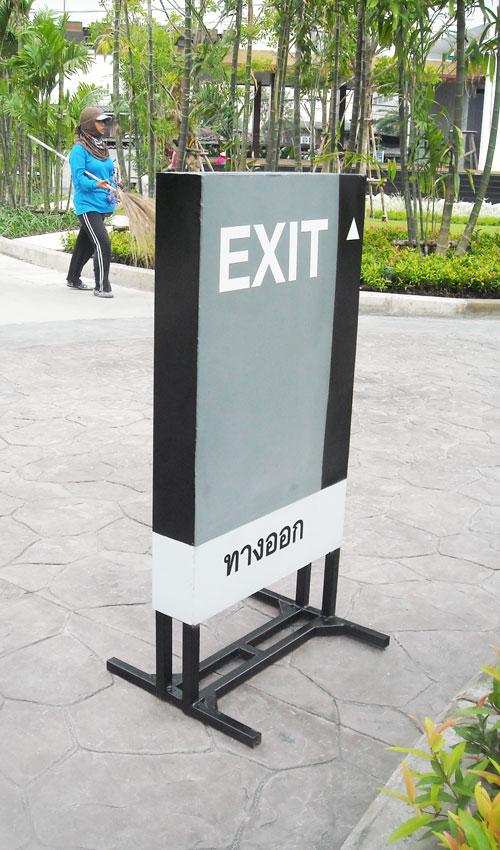 ป้ายที่จอดรถและป้าย exit sansiri