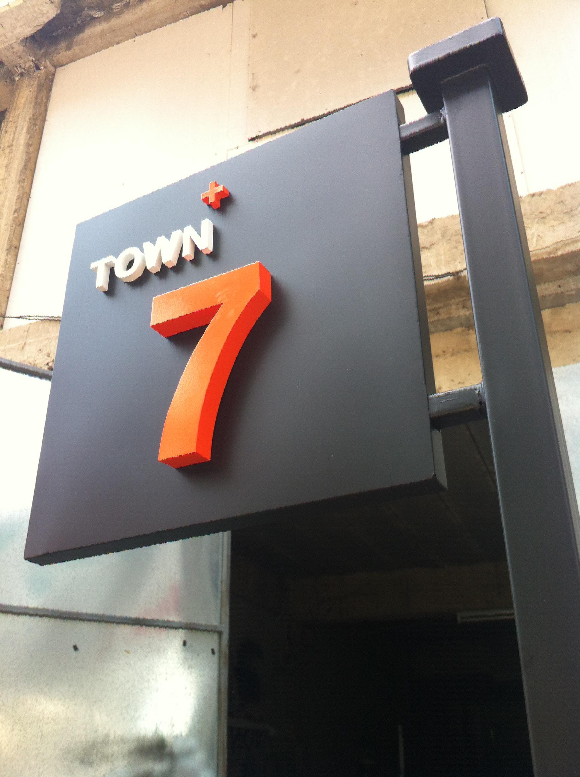 ป้ายซอย Town+