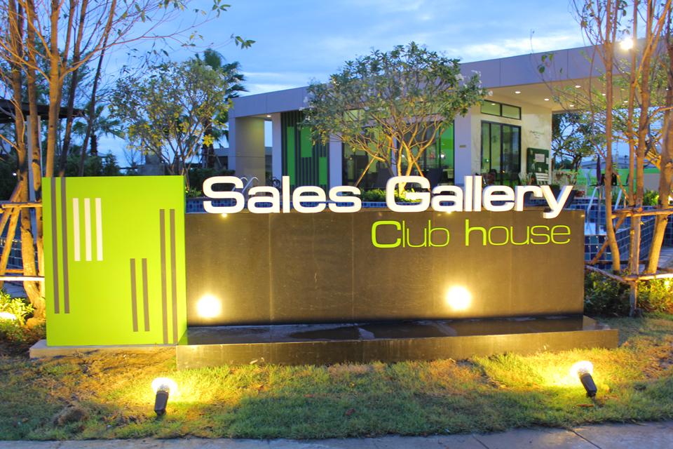 ป้าย Sales Gallery บ้านฟ้าปิ่นเกล้า สาย 5