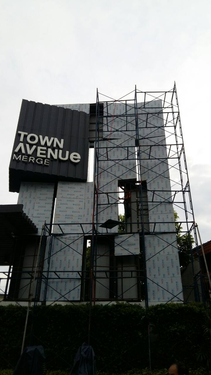 งาน อลูมิเนียม คอมโพสิท หน้าโครงการ Town Avenue Merge รัตนาธิเบศร์