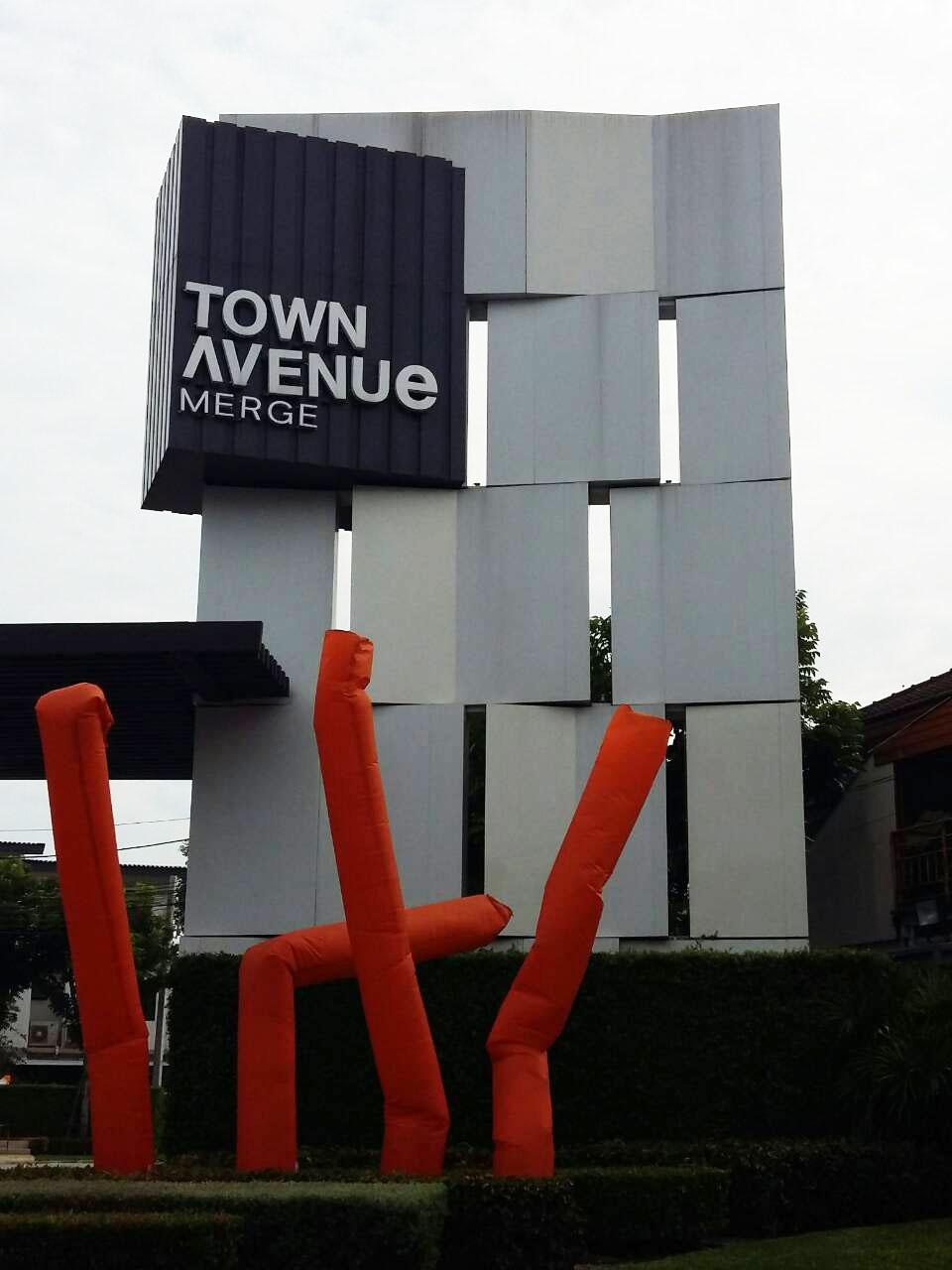 อลูมิเนียม คอมโพสิท เดิมหน้าโครงการ Town Avenue Merge รัตนาธิเบศร์