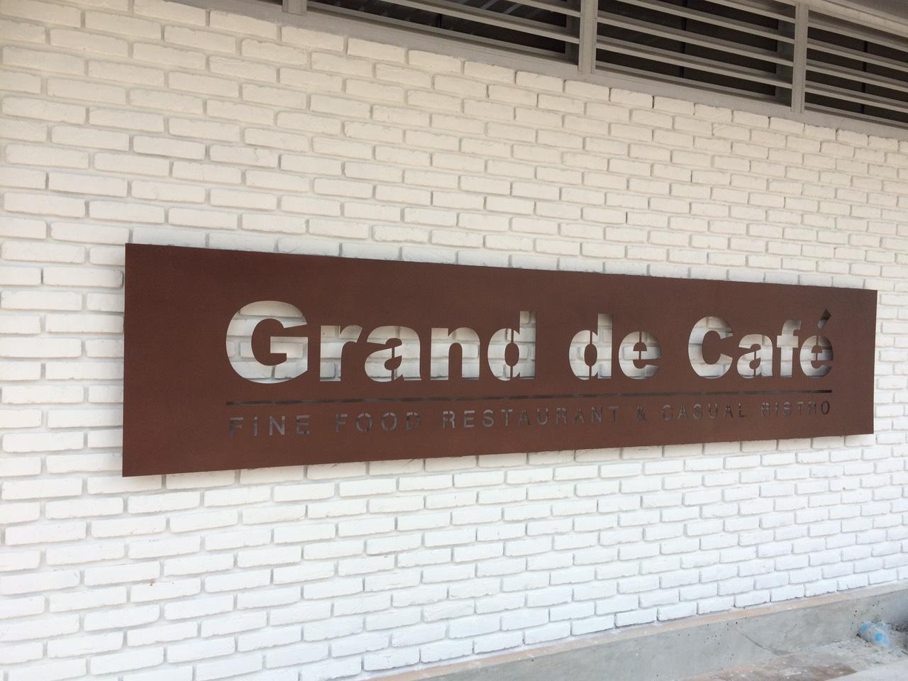 ป้ายหน้าร้าน Grand De Cafe
