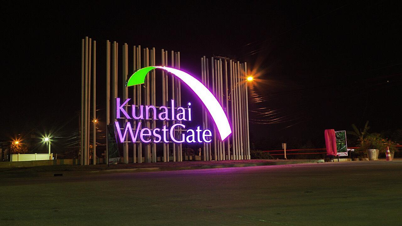 ป้ายหน้าโครงการ Knnalai WestGate สแตนเลสเงา+อะคริลิก