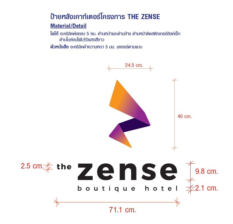 โลโห้หลังเคาท์เตอร์ โรงแรม The Zense boutique hotel พิษณุโลก
