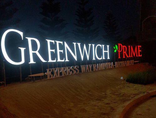 กล่องไฟตัวอักษร หน้าโครงการ Greenwich Prime ทางด่วนรามอินทรา - หทัยราษฎร์
