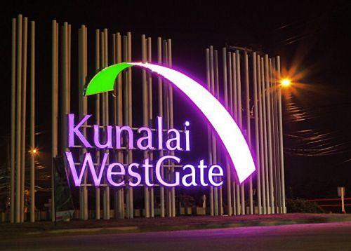 ป้ายไฟโลโก้โครงการ Kunalai West Gate