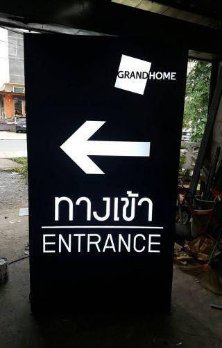 ป้ายทางเข้า Grand Home บางนา