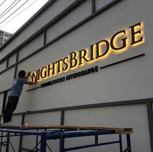 Logo Knightsbridge หลักสี่