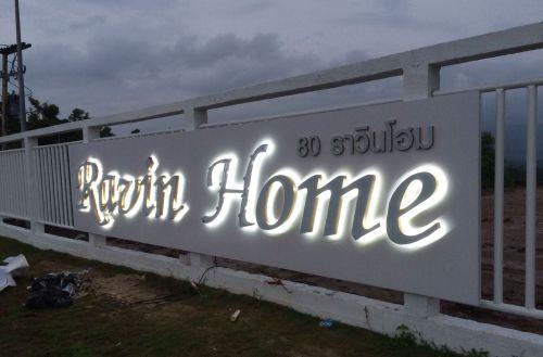 Ravin Home Gold mirror ซ่อนไฟ LED ด้านหลัง