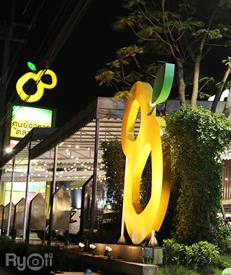 โลโก้ Food Villa โลหะทำสีอุตสาหกรรม ส่องไฟ Spot light ด้านหน้า