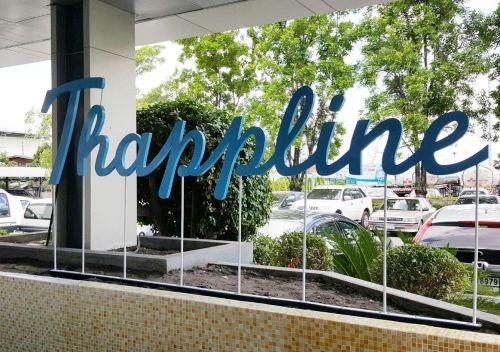 ตัวอักษร Thappline