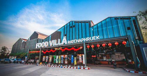 ตัวอักษรโลหะ FOOD Villa Ratchapruek ทำสีอุตสาหกรรมสีขาว