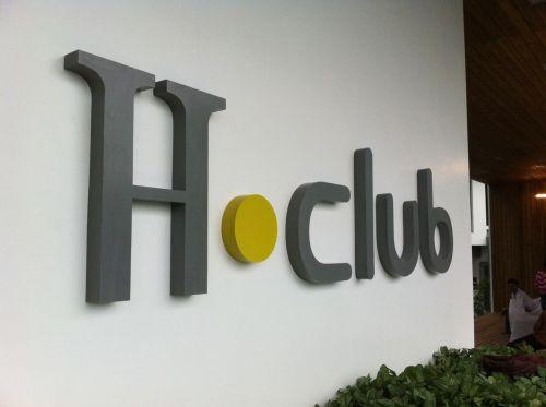 H Club ตัวอักษรโลหะทำสีอุสาหกรรม