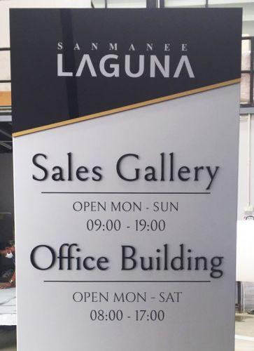 อะคริลิกดำ 5 มม เลเซอร์คัทติดหน้าป้าย Sales Gallery